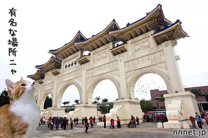 【台湾】必ず行きたい有名観光地
