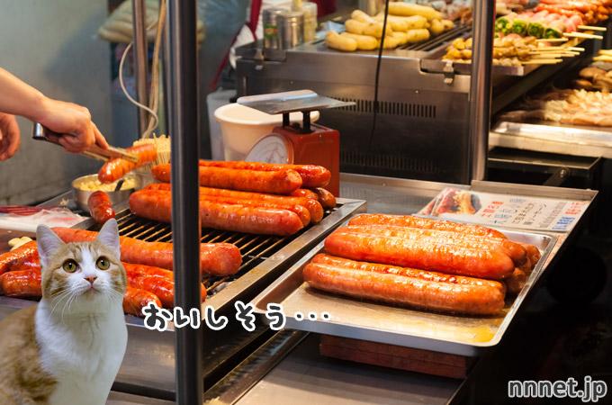 台湾の食べ物